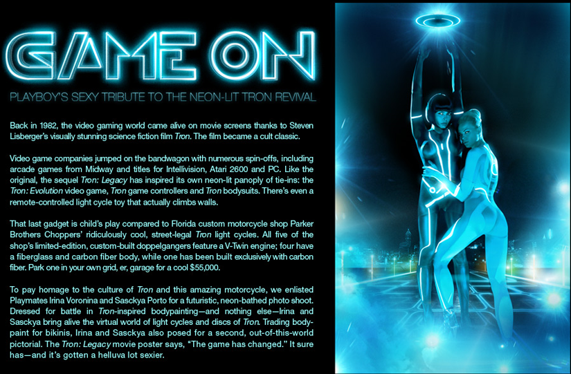 tron-pics-2