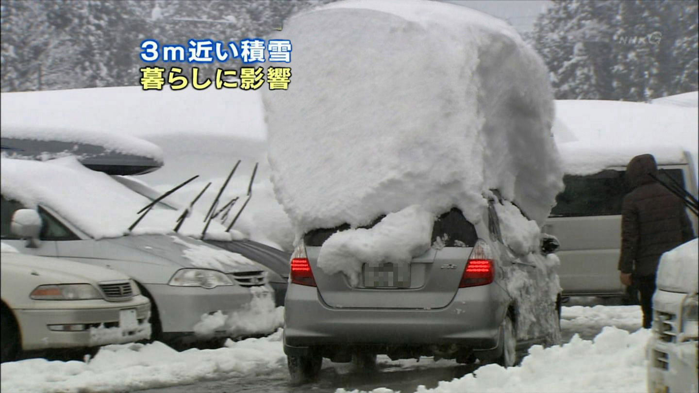 meanwhile,-in-japan-(pic)