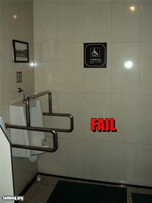 epic fail photos - Handicap Accesible FAIL