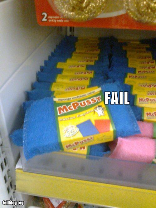 epic fail photos - Name/Brand Fail