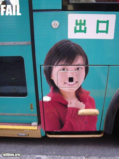Bus Photo FAIL