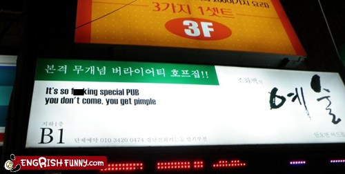 engrish funny - Engrish Funny: Your advertising strategy looks just aggressive enough to work