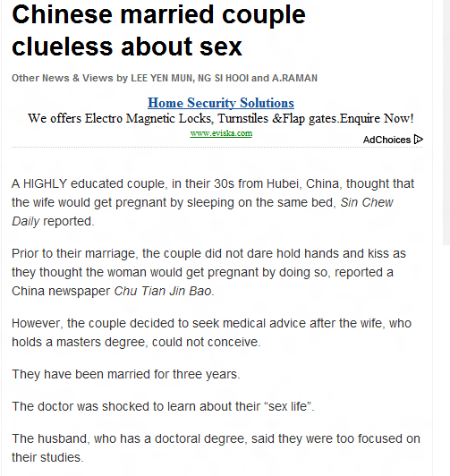Chinese couple and sex