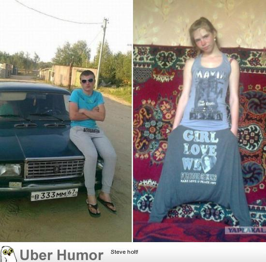 Pictures From Russian Dating Sites (14 Pictures)